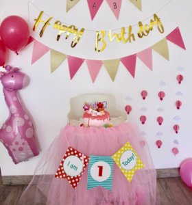 Набор ко дню рождения ( на 1год)