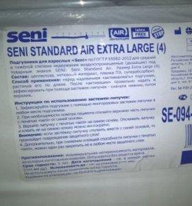 Подгузники Seni для взрослых xl 130-170 см