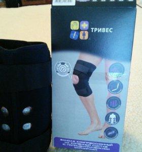 Бандаж компрессионный на коленный сустав.