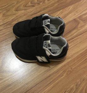 Оригинальные кроссы «Ньюбеланс»