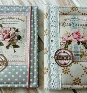Обложки на паспорт тканевые