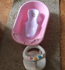 Ванна малыша горка и стул, одеяло