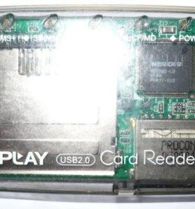 EXPLAY Multi Card Reader