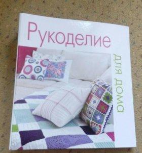 Сборка журналов
