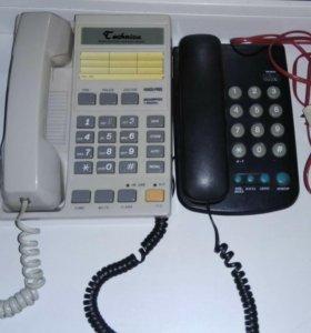 Телефон кнопочный и дисковый