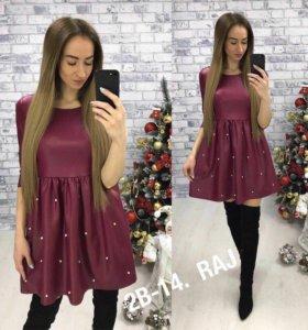 Платье новое (44-46 размер)