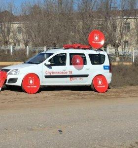 Продажа и Установка Спутникового ТВ
