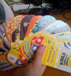 Карточки одна карточка 10 руб