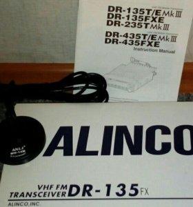Рация ALINCO,антена