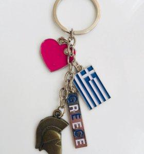 Греческие брелки новые