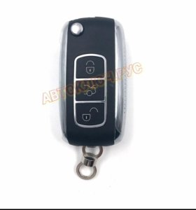 Ключ BMW X3