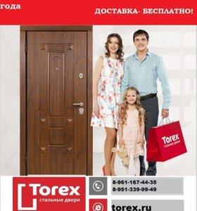 Стальные двери ТOREX.