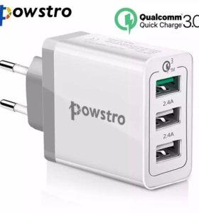 Быстрая зарядка Quick Charge 3.0