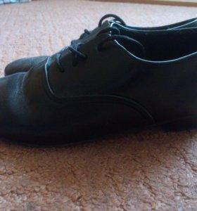 Новые туфли для танцев