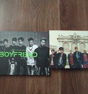 k-pop альбомы в добрые руки!