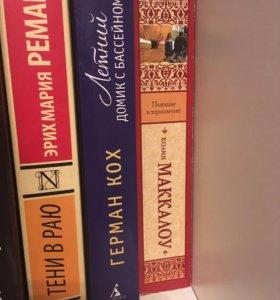 Книги 16+