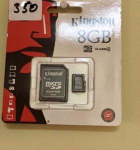Флешка MicroSD 8GB