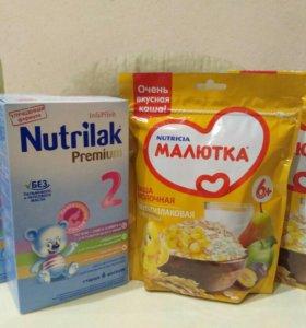 """Детская смесь Nutrilak, каша молочная """"Малютка"""""""