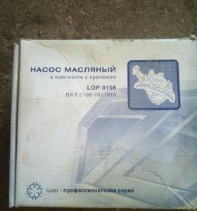 Масляный насос б/у ваз2108