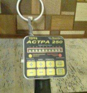 астра 250