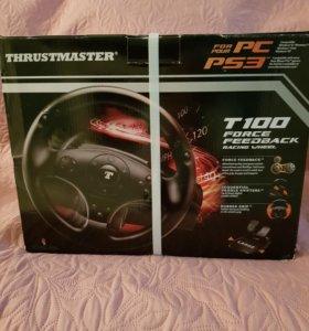 Руль игровой thrustmaster t 100 новый