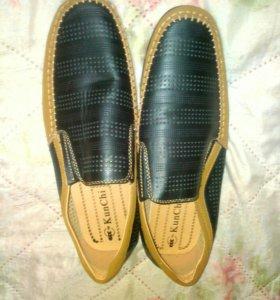 Обувь)))