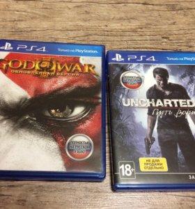 Диски PS4/ПС4, PlayStation