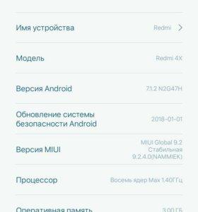 Xiaomi Redmi 4X 3/32gb черный как новый