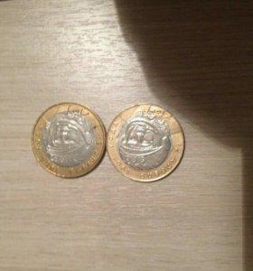 10 рублей биметалл Гагарин