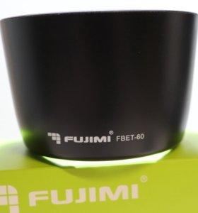 Бленда Fujimi FBET-60 для Canon EF-S 55-250 IS