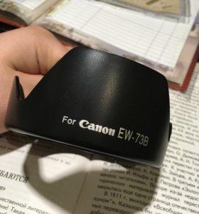 Новая бленда Canon EW-73B