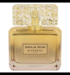 Dahlia divin le nectar