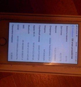 Айфон 5 s 64 гига обмен