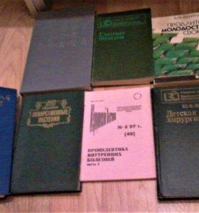 Книги медицинской направленности