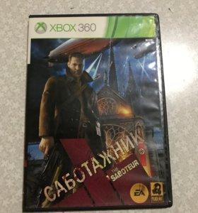 Игры на Xbox Диски на Xbox Саботажник