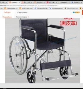 Продам Инвалидное кресло-коляску.