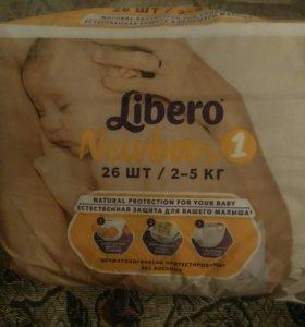 Подгузники Libero.