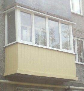 Продам остекление балконов