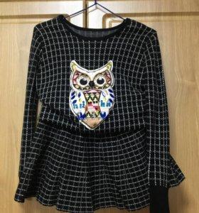Женская кофта и юбка
