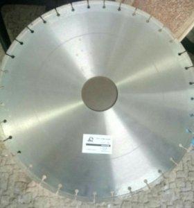 Алмазные диски.
