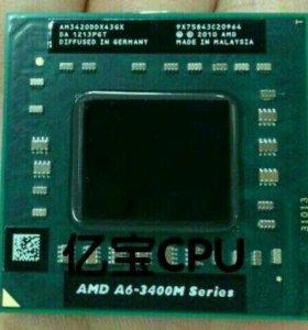 процессор амд a6-3420m в ноутбук