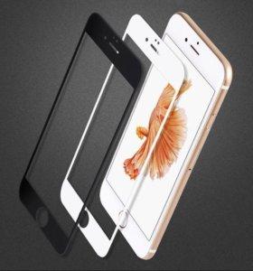 Защитное стекло на Айфон 7(3D)