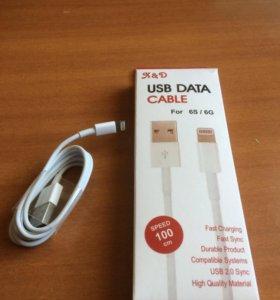 USB кабель для 5,5s,6,6s