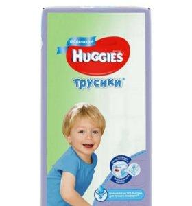 Трусики Huggies для мальчиков размер 5 48 штук