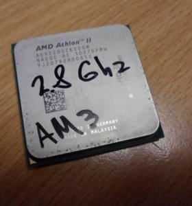 Процессор AMD Athlon II x2 220 AM3