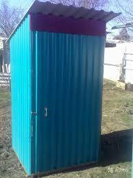 Туалет дачный, металлический.