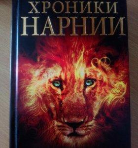 Книга Хроники Нарнии Клайв С. Льюис