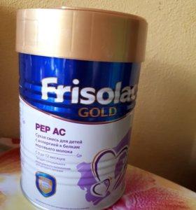 Смесь Frisolac PEP AC