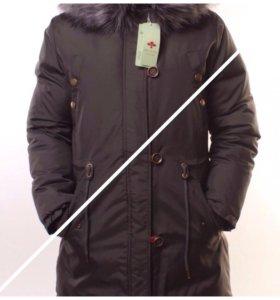 Парики новые куртки