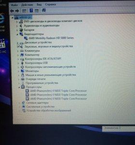 Acer Aspire 5551g